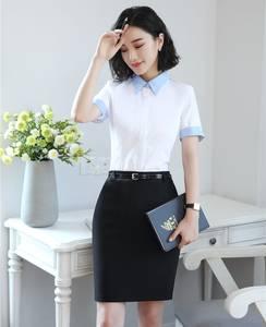 e08d0ed3a47af top 10 most popular set skirt blouse women brands