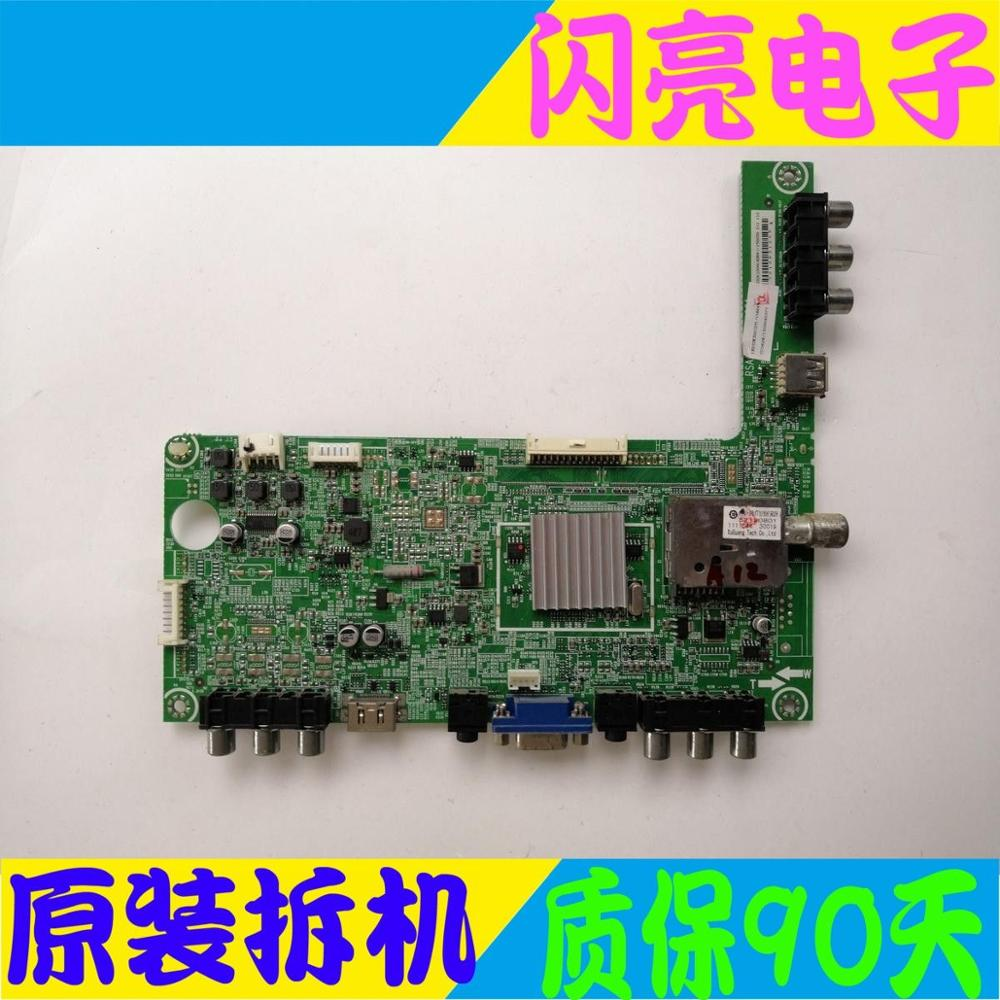 Audio & Video Replacement Parts Circuits Main Board Power Board Circuit Logic Board Constant Current Board Led 32h310 Motherboard Rsag7.820.4801 With Screen He315gh-e78 Driving A Roaring Trade