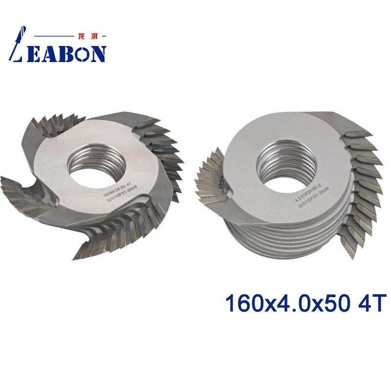 LEABON 160*4.0*50 4 Teeth  Finger Joint Shaper Cutter  For Wood  Finger  Joint Knife China Wood Finger Joint Cutter