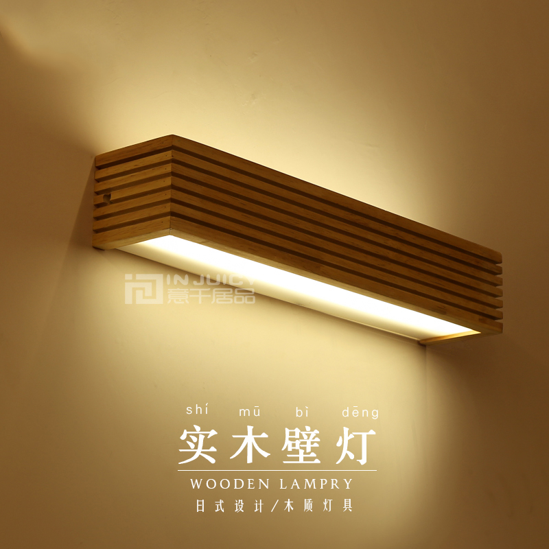Japanese Modern Wood Acrylic LED Bedroom Reading Living Room Cafe Hall Wall Light Lamp Lighting Home Loft Aisle Club Store Decor whtie acrylic leaf 15w led wall sconces modern wall lights living room bedroom home decoration lighting light fixtures wall lamp