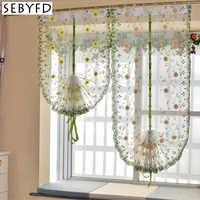 Organza bordado patrón globo con flores cortina cortinas de tul, cortinas para cocina dormitorio ventana decorativa