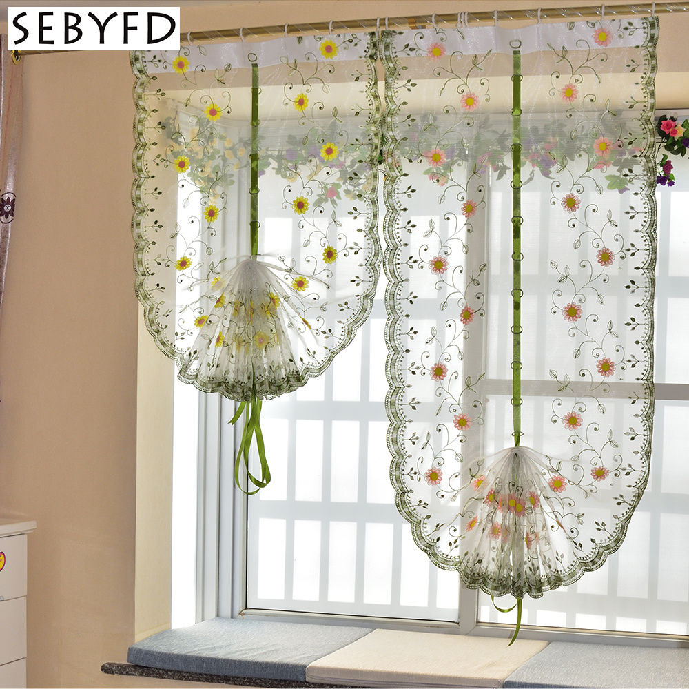 Organza Embroidery Pattern Flowers Balloon Curtain Tulle Blinds Curtains For Kitchen Bedroom