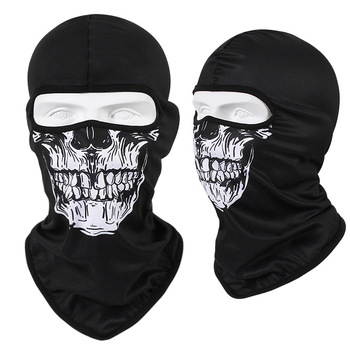 Tactical Full Face Mask Balaclava Motorcycle Cycling Hunting Outdoor Ski Ghost Skull Masks Halloween Party Costume Helmet