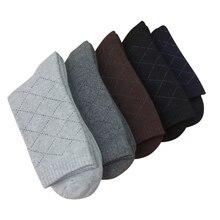 Men's Winter Warm Thick Cotton Socks