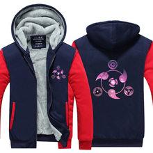 Sasuke Cosplay  Naruto Jacket Men