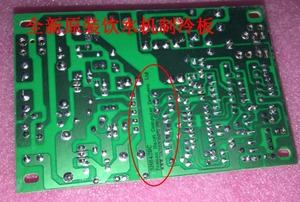 Image 3 - Cooling main board S126AM12/S126XF12 SH6429C original refrigeration board 1 pieces