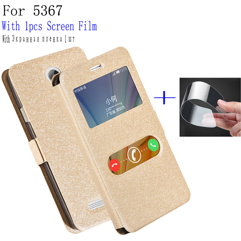 Luxury phone case For Coolpad 5367 Case back Cover Flip Leather Smart View Window Shell For Cool pad 5367 Phone Holster case