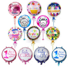 AVEBIEN 18inch Round Childrens Birthday Aluminum Balloon Cartoon Baptism 1 year old Inflatable Decorative Props 2pcs