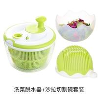Washer Drying Machines Vegetable Dehydrator Dryer Baskets Salad Spinner Colander Fruit Wash Clean Storage