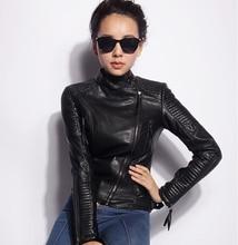 2017 Hot Sale Spring Autumn Fashion Brand Women Faux Leather Jacket Zipper Motorcycle Leather Coat Slim Short Design PU Jacket