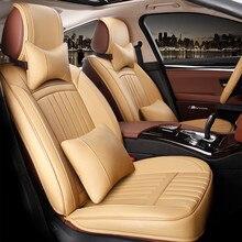 automobile seat covers car cushion set pu leather red for Agila Vectra Zafira Astra GTC PAGANI ZONDA SAAB Spyker RAM HUMMER auto