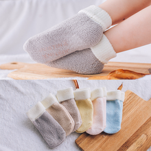 Autumn and Winter Candy Color Childrens Cuff Socks Thick Warm Coral Fleece Baby Non-slip Floor 5 Colors