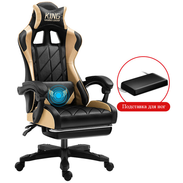 Computer Gaming adjustable height gamert Chair High Quality 4
