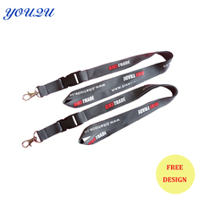 escrow Mode lanyard geweven