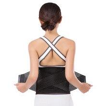 Tourmaline lumbar back support belt Waist Brace Blet Waist Trimmer Corset Trainer Lower Back Pain Relief Shaper Slim Girdle Belt цена и фото