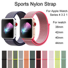 Sport Nylon Watch Strap For Apple Watch 4 3 2 1 Loop Bracelet Band For iwatch 44mm 40mm 38mm 42mm Breathable Wrist Watchband woven nylon for apple watch band 4 44mm 40mm sport loop watchband iwatch series 4 3 2 1 42mm 38mm bracelet breathable wrist belt