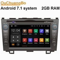 Ouchuangbo Android 7 1 Car Radio Multimedia Fit For Honda CRV 2006 2010 With Gps Wifi