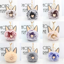 Cute Cat Heart Keychain Pompom Rabbit fur ball key chain fluffy pompon Keyring Women Key Holder Car Bag Charms Key ring N2735 цена в Москве и Питере
