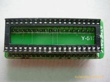 MK00337   51 MCU transit board development board with the ATMEGA16 AVR