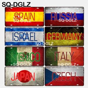 [SQ-DGLZ] Hot Spain/Russia/Israel/Germany/Mexico/Italy/Japan/Czech National Flag Metal Sign Wall Decor Metal Crafts Plaques(China)