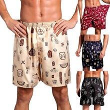 Горячая новинка, Мужская Летняя Повседневная Свободная Домашняя пижама с принтом, шелковая атласная короткая Пижама для фитнеса, тренировки, пляжа, короткие мужские шорты