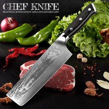 XITUO Nakiri Cleaver Knife 7inch 67-layer VG10 Japanese Damascus Steel Chefs Vegetable Cake Serving Utility Kitchen Tool