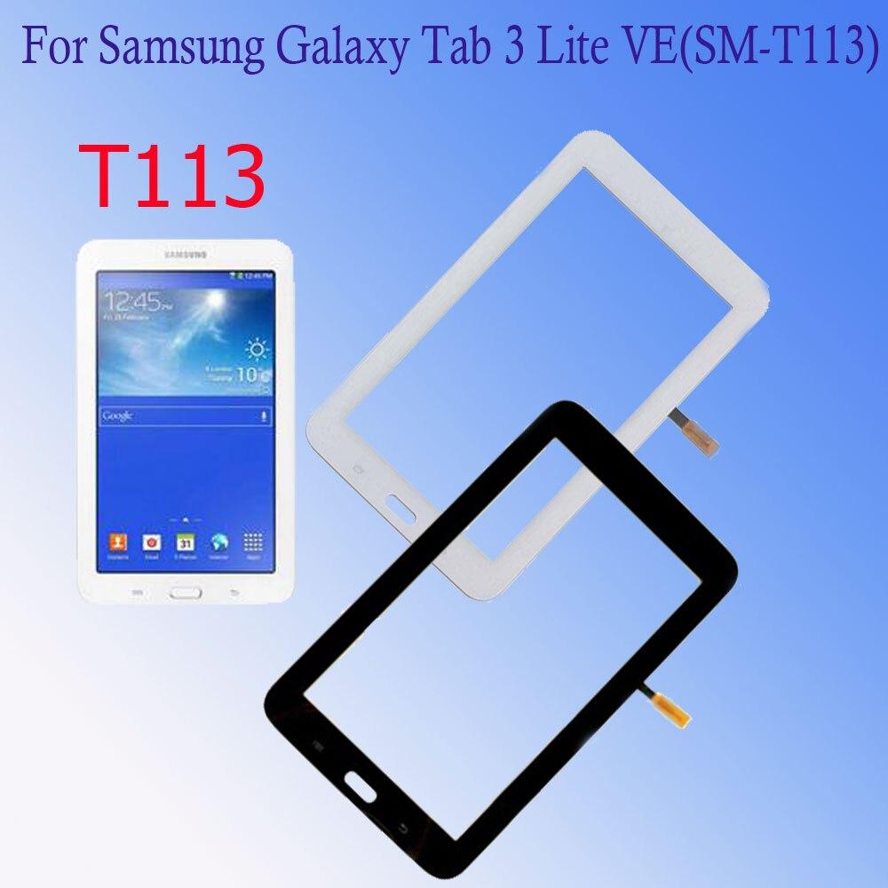 三星銀河タブ 3 Lite の 7.0 SM-T110 T111 T113 T116 T114 タッチスクリーンディスプレイデジタイザセンサーガラスレンズパネル