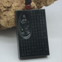 Natural Hetian jade Qingyu Prajna Paramita pendant jade brand Hetian jade Guanyin Heart Sutra pendant necklace