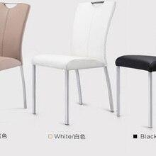 Домашний современный простой обеденный стул из нержавеющей стали, модные стулья для отдыха из искусственной кожи, обеденные стулья с мягкой сумкой