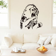 Removable Freighting Lion Decal Living Room Funny Wall Sticker Fuzzy Leo Vinyl Home Decor W-105