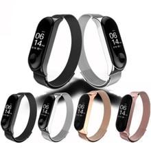 Bracelet magnétique mi Band 3 poignet métal sans vis acier inoxydable pour Xiao mi Band 3 Bracelet mi band 3 bracelets mi band3 sangle