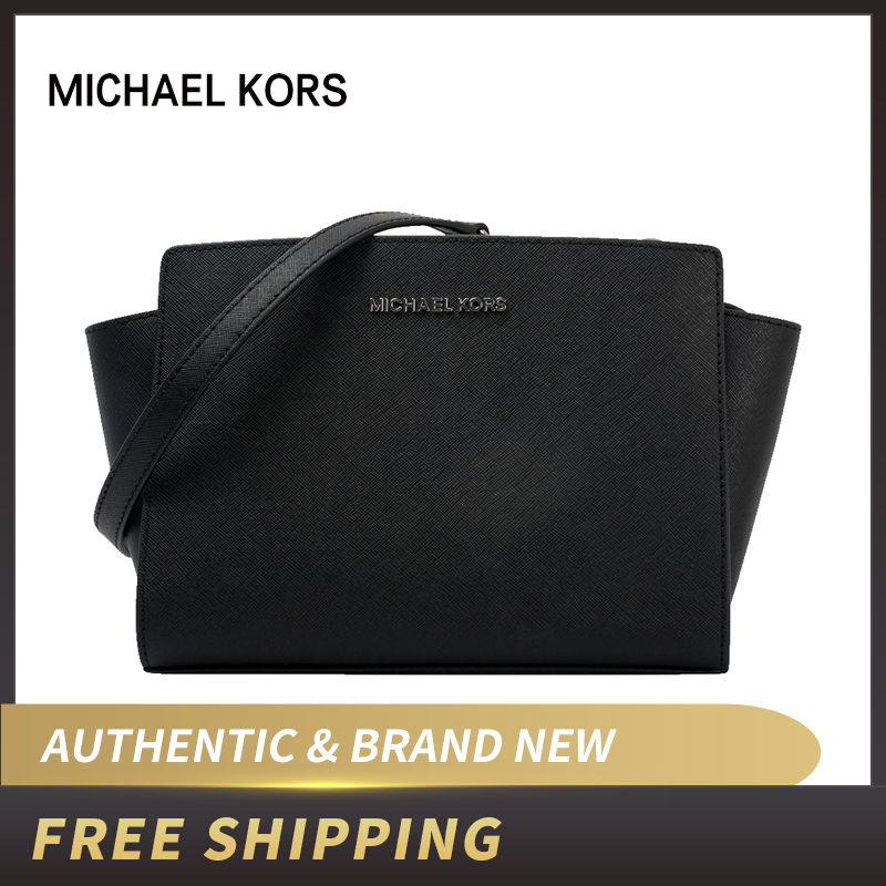 Michael Kors Selma Mini Leather Crossbody Bag 35H8GLMM6L35H8SLMM6L35T9SLMM2T35T9GLMM2L
