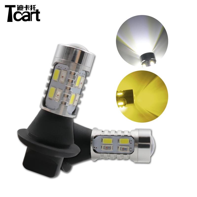 Tcart PY21W / BAY15S1156 DRL Φώτα ημέρας για τη - Φώτα αυτοκινήτων - Φωτογραφία 3