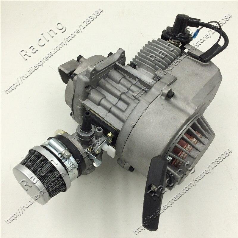 47-49cc Mini Moto Engine Air Cooled 2 Stroke Aluminum Pull Starter For Pocket Bike
