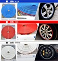 8M Car Wheel Hub Tire Protection Sticker FOR  opel astra g audi a4 b7 seat altea seat ibiza 6l hyundai i30 ford kuga vw t5
