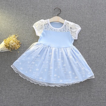 5153n-- wholesale baby kids boutique clothing lots