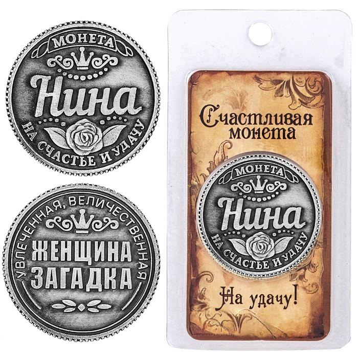 Antique Replica Name Album Coins Copy Boutique Chocolate Coins Canada Silver Coins 2.5 CM For Souvenir Gift