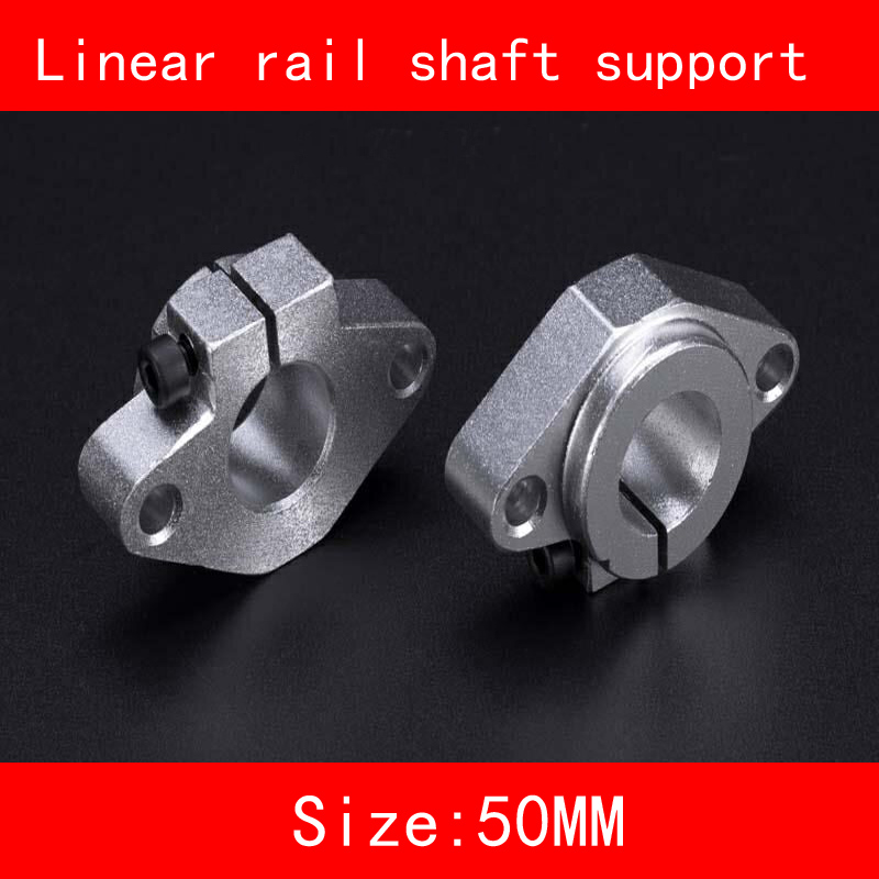 2piece/lot Aluminium fixed seat linear rail shaft 40mm 50mm SK40 SK50 Linear Rail Shaft horizontal Support 3d print CNC parts