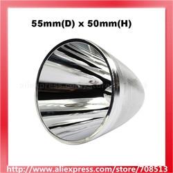 55มิลลิเมตร(D) x 50มิลลิเมตร(H) SMOอลูมิเนียมสะท้อนสำหรับCree XM-L/XHP LED
