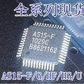 10 шт. бесплатная доставка самая низкая цена продажи AS15 AS15-F AS15-G AS15-HF AS15-HG жк-водитель AS15-U чипы нового и оригинальные IC