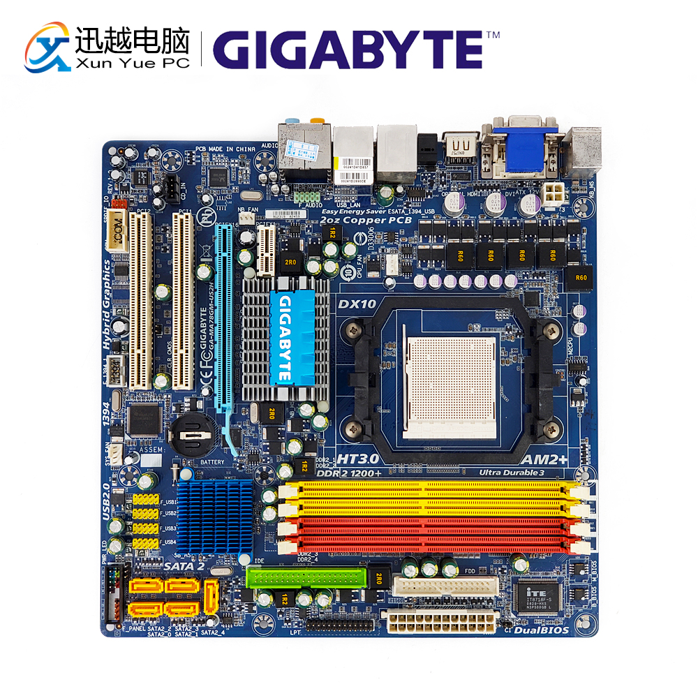 BIOSTAR H55A+ MOTHERBOARD DRIVER FOR WINDOWS 8