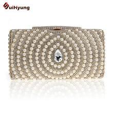 New Women's Rhinestone Clutch Exquisite Pearl Diamond Stitching PU Leather Evening Bag Wedding Party Handbag Ladies Shoulder Bag