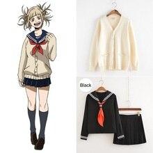 코스프레 의상 My Hero Academia Anime Cosplay Boku no Hero Academia 히미코 토가 JK 유니폼 여성 선원 복장 (스웨터 포함)
