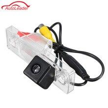 CCD Вид Сзади Автомобиля Обратный Парковочная Камера Ночного Видения Резервную Камеру Для Chevrolet/Cruze 2012-Водонепроницаемый