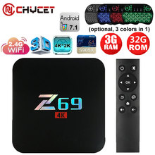 Chycet 2017 Z69 TV box 3G 32G Android 7.1 Smart TV Box Amlogic S905X Penta-Core BT4.0 Wifi 2.4G Set Top Box 4 K Reproductor Multimedia Z69