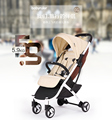 tourism folding umbrella car super portable children stroller TongBaoBao carts