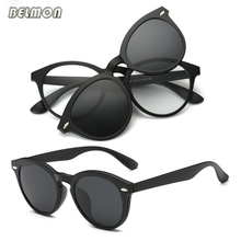 Belmon Spectacle Frame Men Women With Polarized Clip On Sunglasses Magnetic Glasses Male Female Prescription Optical RS493