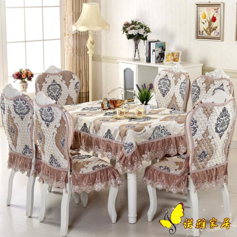 Luxurious Round Dining Table Cloth Chair Covers Cushion
