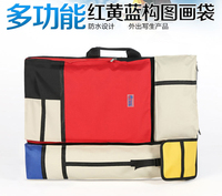 4k Colorful Fashion Portable Painting Board Bag Carry Case Drawing Easel Bag Waterproof Board Carrying Sketchpad