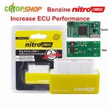 Нитро чип-тюнинг бензин автомобили obdii pcb чип drive plug коробка полный